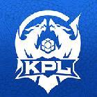 KPL官方直播