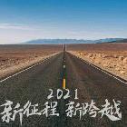 291-临风-九阴真经