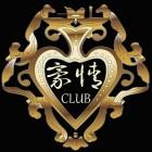豪情俱乐部