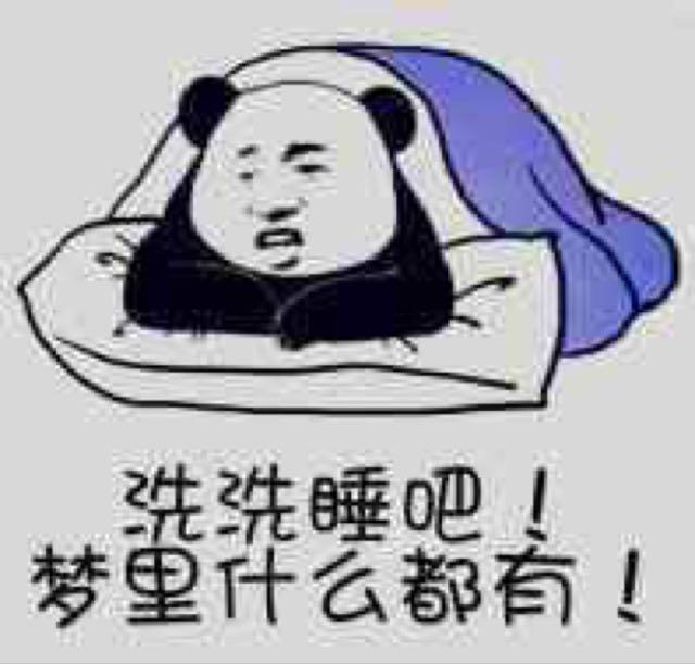 Ai初夏″孤独如酒