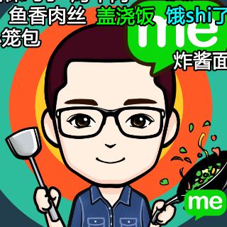 鹤舞白沙5199