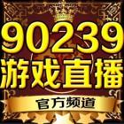 Dc萌大叔90239