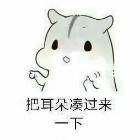 虚情帝CG虎牙九阴真经