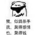 小蘑菇@~