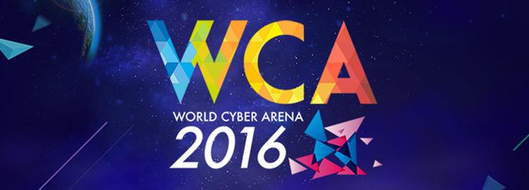 WCA2016 S3赛季预告